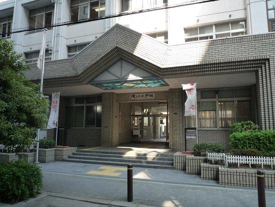 Kawasaki Toshogu Monument
