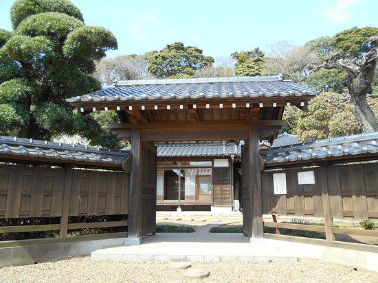 Kunio Yanagida Memorial House