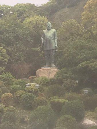 photo1.jpg - Picture of Saigo Takamori Statue, Kagoshima - TripAdvisor