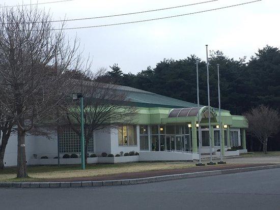 Misawa City Shiminnomori Park