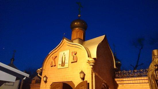 Nativity Convent