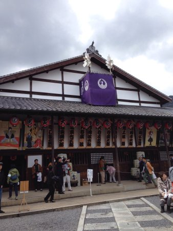 Former Konpira Old Theater Kanamaruza : photo0.jpg