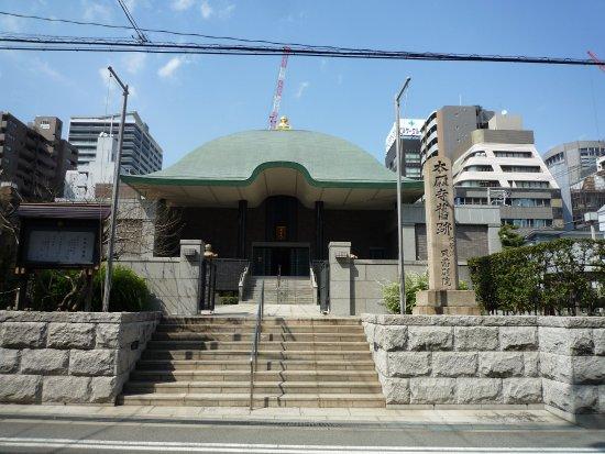 Temma Betsuin Temple