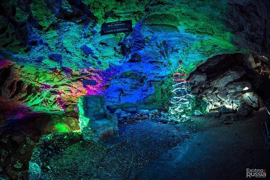 Kungur, Rusia: Кунгурская пещера
