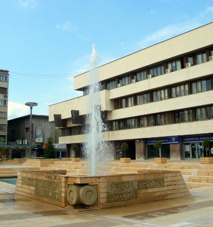 Yambol, Bulgarien: Center