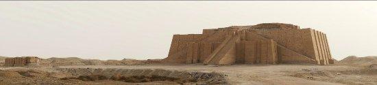 Nasiriyah, Irak: View from near the entrance