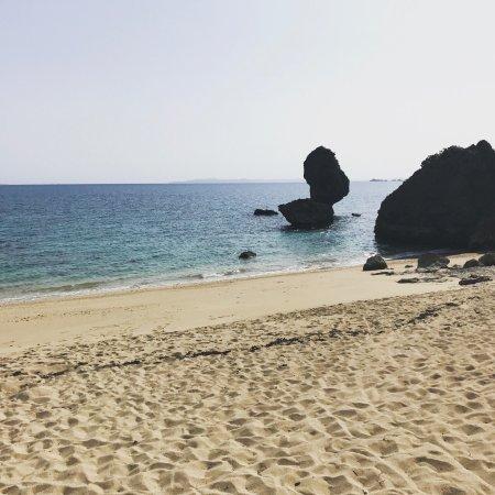 photo2.jpg - Picture of Hamahiga-jima Island, Uruma ...