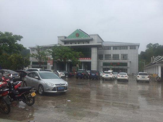 Menghai County, Chiny: photo0.jpg