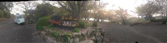 Nokonoshima Island: photo2.jpg