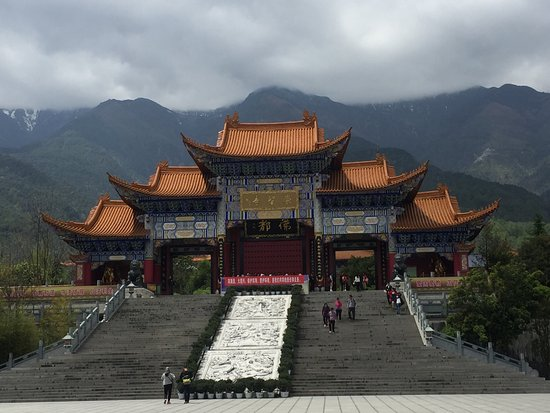 Dali, China: photo3.jpg