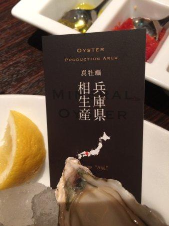 Gumbo & Oyster Bar Yokohama Sogo : photo6.jpg