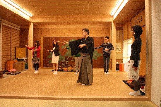 Japanese Traditional Arts Samurai Tokyo
