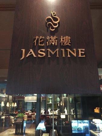 Jasmine at New World Makati
