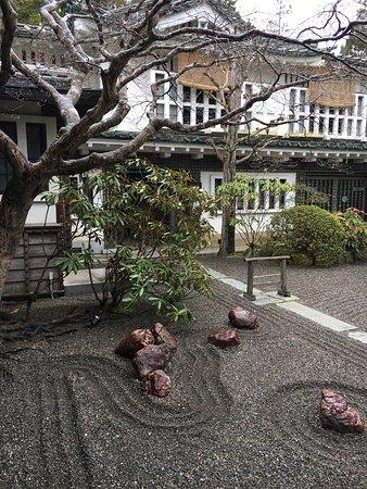 Restaurant avec jardin zen, repas végétarien - Picture of Fukuchi-in ...