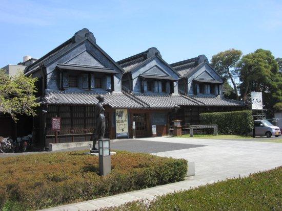 Tochigi Kuranomachi Art Holl
