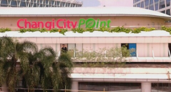 Photo of Mall Changi City Point at 5 Changi Business Park Central 1, Singapore 486038, Singapore