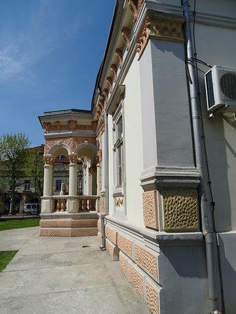 Pozarevac, Serbia: Museum