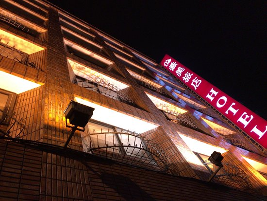 Charming Hotel : photo0.jpg