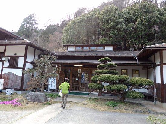 Mitomi Fuefukinoyu