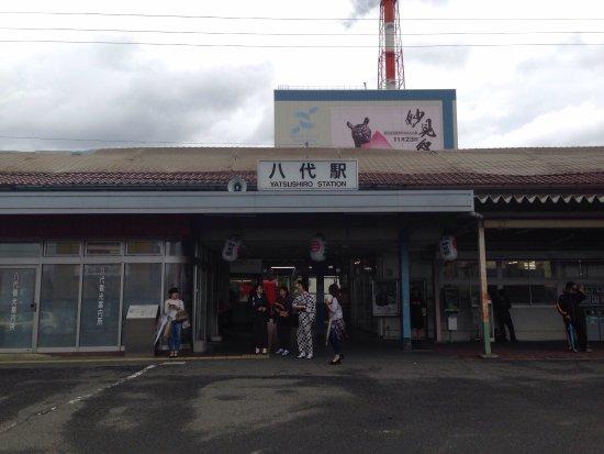 Kumamoto Prefecture, Japonya: photo5.jpg