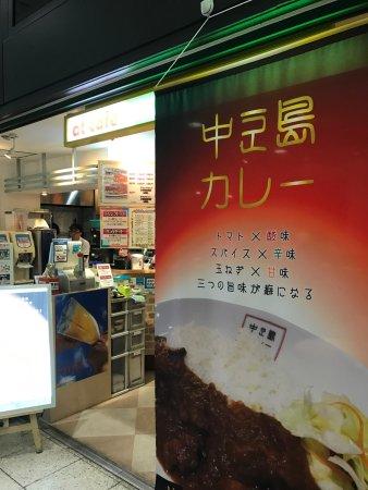 Toyonaka, Japan: photo1.jpg