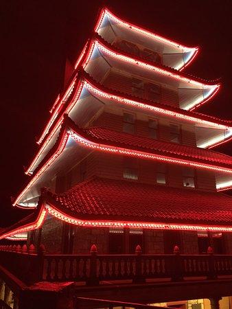 Ρέντινγκ, Πενσυλβάνια: Pagoda