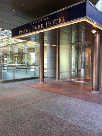 Yokohama Royal Park Hotel: 入り口