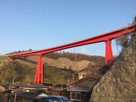 Kashiwazaki, Japón: photo2.jpg