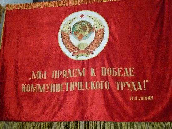 Музей КГБ: Drapeau URSS Musée KGB