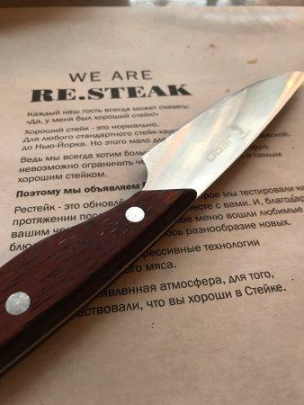 Steakhouse. Meat & Wine: photo4.jpg