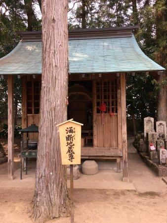 Nankoku, Japonya: 酒断地蔵