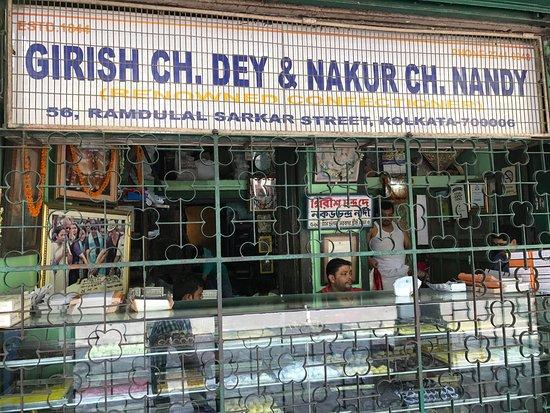 Girish Chandra Dey & Nakur Chandra Nandy: photo0.jpg