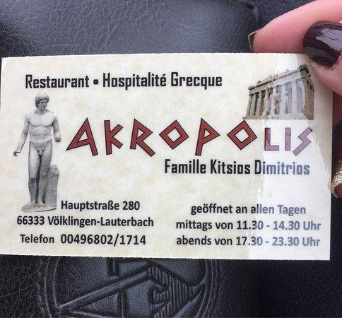 Lauterbach, Germany: Akropolis