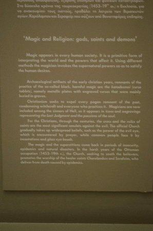 Μουσείο Βυζαντινού Πολιτισμού: A placard