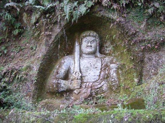 不動明王 - Picture of Usuki Sekibutsu, Usuki - TripAdvisor