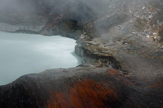 Poas Volcano National Park, Costa Rica: Poas Volcano as the fog is lifting