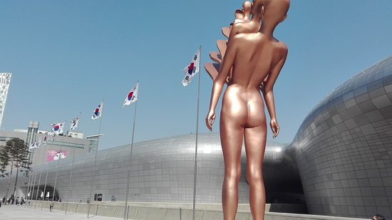 Dongdaemun History & Culture Park: Sci fi landscape