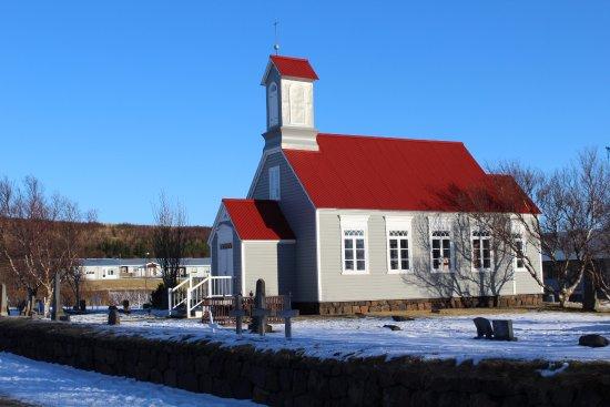 Reykholt, Iceland: Snorrastofa