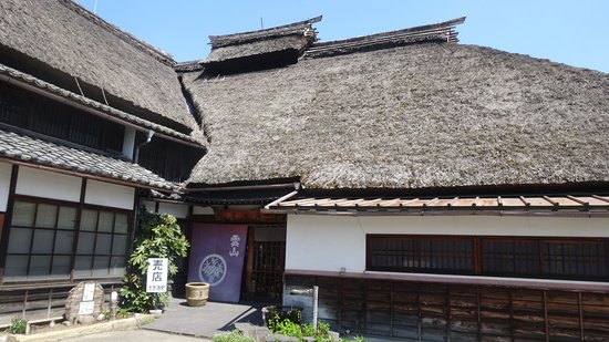 Chikuma, Japonia: 店の裏