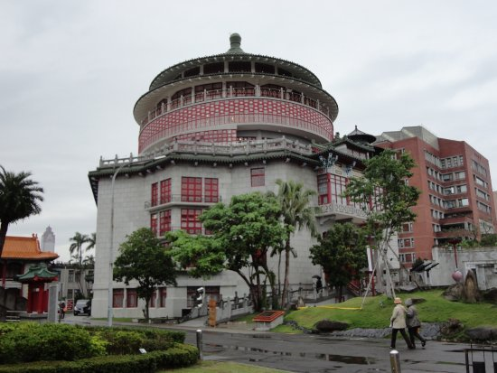 National Taiwan Craft Research And Development Institute, Taipei Branch