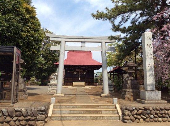 Higashimurayama, Japonia: photo0.jpg