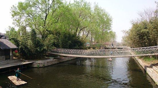 Rizhao, China: Zhu Dong Tian