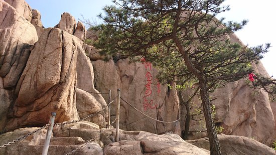 Wulian County, China: Wulian Mountain