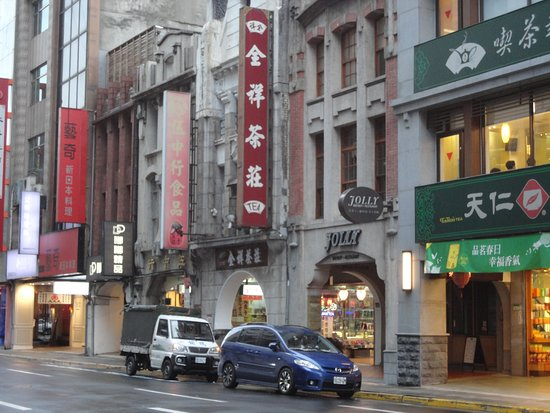 Chuan-shang Tea Store