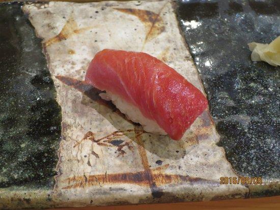 Tanagura-machi Photo