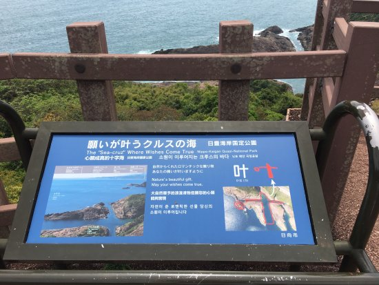 Cruss Sea: photo0.jpg