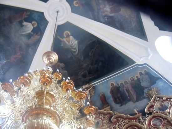 Nikolo-Pavlovskoye, روسيا: роспись купола