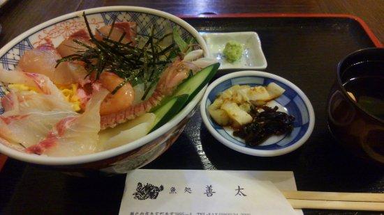 Setouchi, Japón: KIMG1039_large.jpg