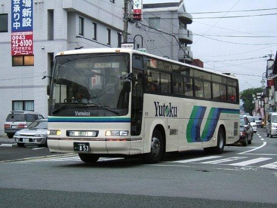Kashima-bild