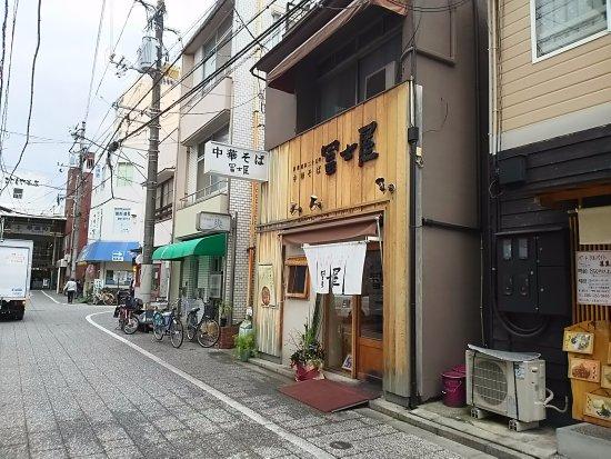 Fujiya : お店の写真